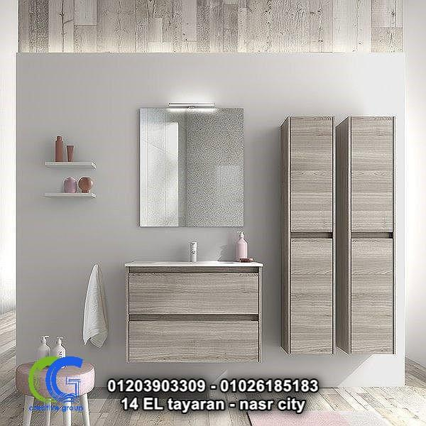 وحدات الحمام بافضل سعر في مصر ( للاتصال 01026185183 ) 461078115