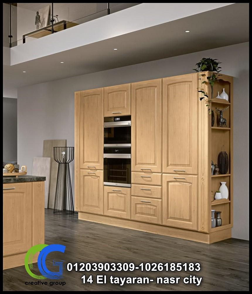 افضل شركات مطابخ فى مصر - ارخص سعر 01203903309 586913033