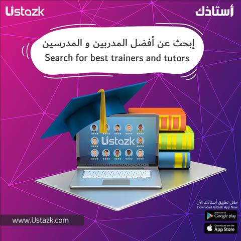 أنضم لأكثر 4000 معلم ومدرب 680867219.png