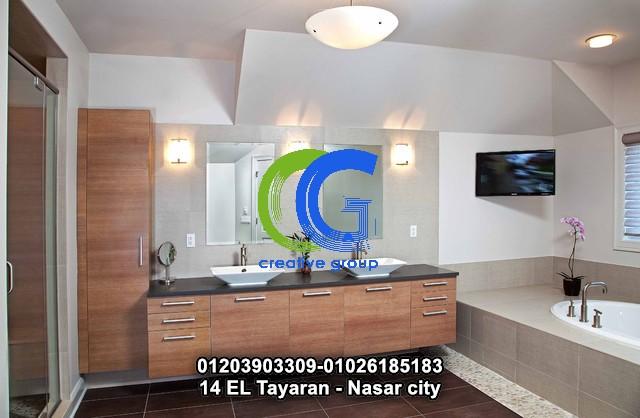 وحدات حمام جلوسى ماكس – كرياتف جروب –01203903309   496668515