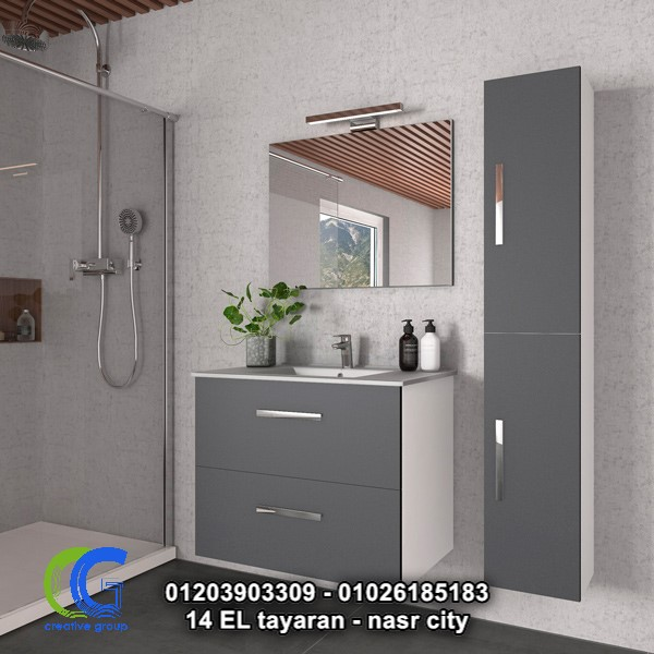 وحدات حمام خشب ( للاتصال 01026185183 )  396803052