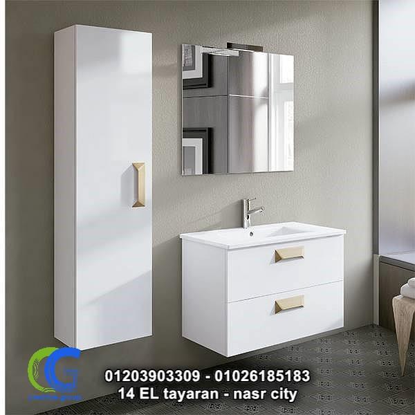 وحدات حمام خشب ( للاتصال 01026185183 )  736455692